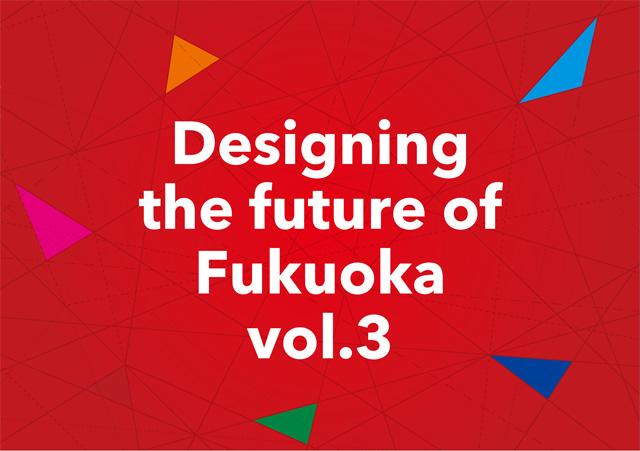Design Thinking_20160317