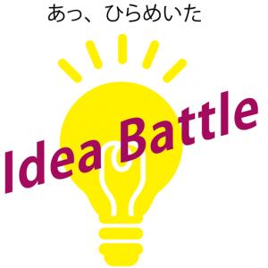 ideabattle