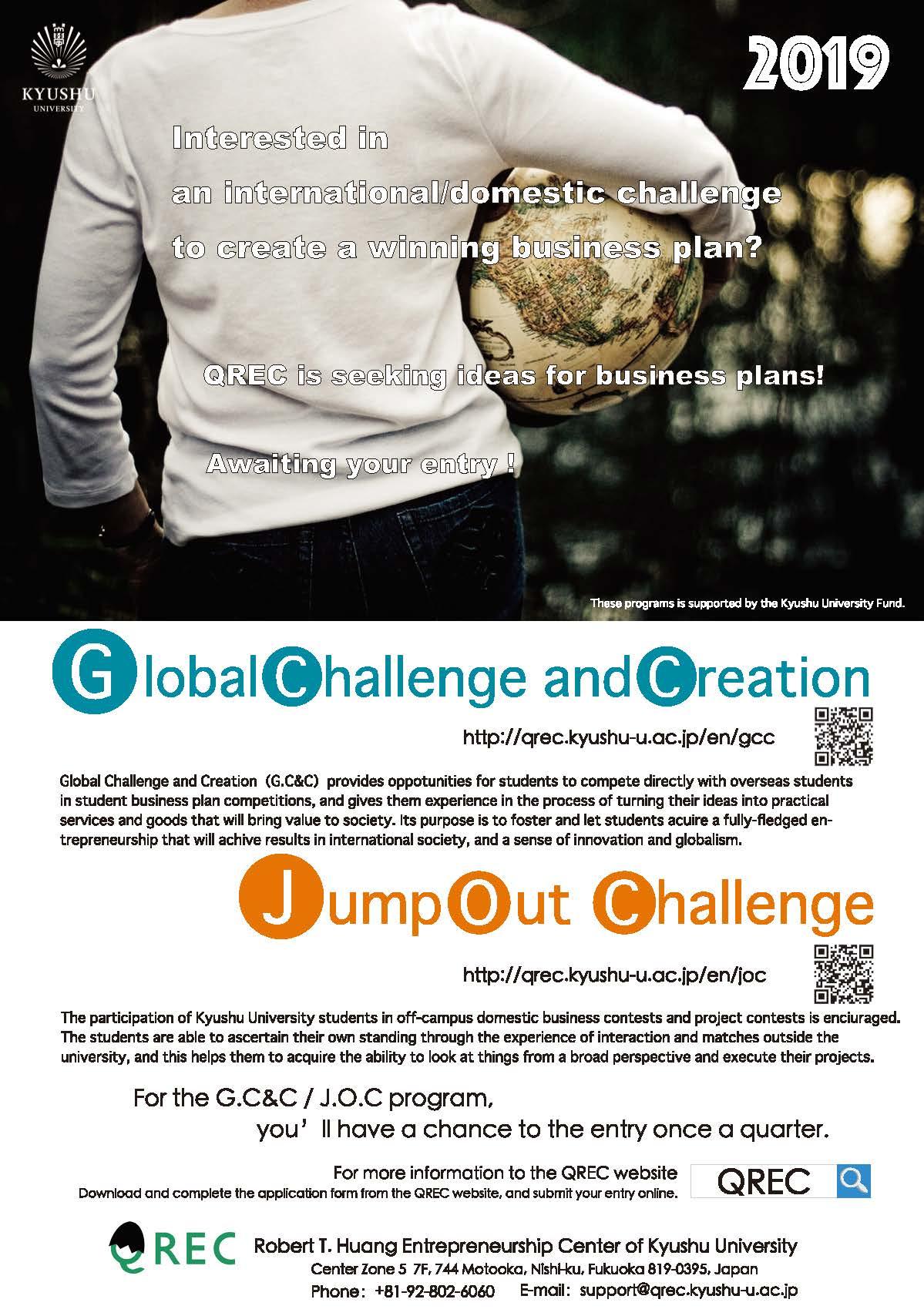 G.C&CandJ.O.C2019 Poster